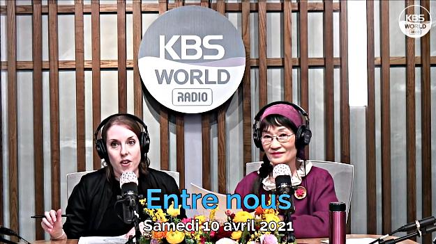 2021-04-10_KBS_Amelie_Woo-mi_web